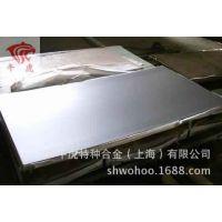 午虎供应S15500不锈钢板现货库存