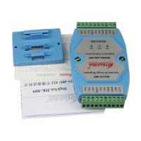 供应RS485中继器 光电隔离放类型485信号延长放大器Hightek HK-809