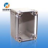厂家直销HXK-AT-0811 透明防水盒 端子开关接线盒 塑料防水盒