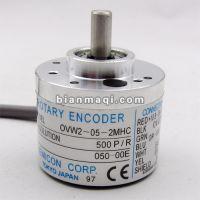 供应全新OVW2-05-2MHC内密控/NEMICON编码器