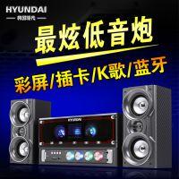 厂家批发现代HY-361多媒体插卡u盘音箱家用电脑低音炮有源2.1音响