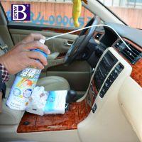正品保赐利汽车空调清洗剂B-1819车用空调管道清洁剂 汽车用品