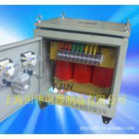 供应SG三相干式变压器  SG-20KVA三相干式变压器