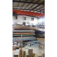 供应QT400-15优质铸铁
