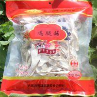 批发精选袋装鸡腿菇 特级鸡腿磨菇营养丰富 滑嫩鲜美煲汤炒菜干货