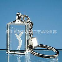供应 定制水晶内雕钥匙扣 钥匙链扣挂件可加LOGO钥匙坠水晶内雕