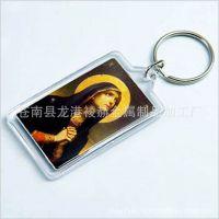 供应圣母钥匙扣,亚克力钥匙扣,塑料钥匙扣等广告钥匙扣
