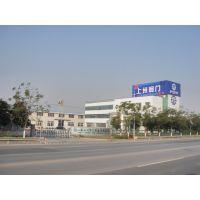 上海上州阀门制造有限公司