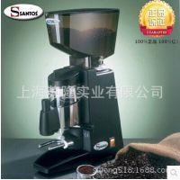 法国SANTOS山度士60型商用铝合金可调节咖啡豆机 研磨机
