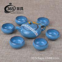 7头七彩冰裂釉 孔雀蓝冰裂釉茶具套装 特价批发 冰裂釉功夫茶茶具