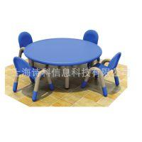 塑料多功能桌子 幼儿园桌 儿童桌子 手工桌子 早教中心桌子