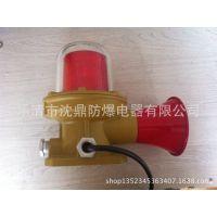 BBJ防爆声光一体报警器(BBJ-ZR/DC24V)_红色防爆警示灯