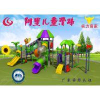 供应室外大小型儿童游玩滑梯厂家,光明新区幼儿园组合滑梯专业定做