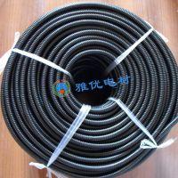 低价批发 厂家热销 PP阻燃波纹管10*13 电线线束护套 环保认证