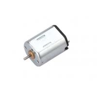 供应巨腾N20电机,电子玩具马达,电子锁马达,仪表电机,血压计电机
