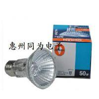 OSRAM 反射灯PAR20/30 30度/10度 230V 50W/75W E27