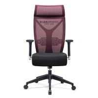 西安办公椅 西安网布大班椅 雅凡家具高端办公椅A201