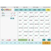 福州奶茶店触摸屏管理系统、收银管理软件