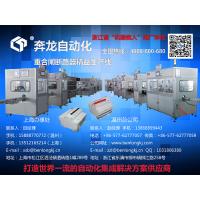 供应奔龙自动化小型断路器重合闸精益生产线5