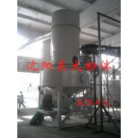 沈阳东大粉体出售氧化锌干燥机