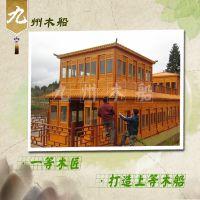画舫木船出售10~12米单层电动观光船餐饮画舫单篷船