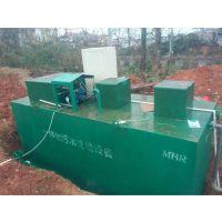 陕西地埋式一体化污水处理设备水杀菌消毒设备生活污水处理成套设备