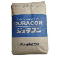 日本宝理POMM140-44高流动性产品用途