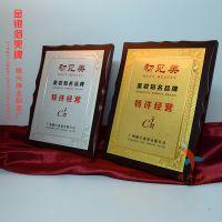 广州精兴牌业 特许经营牌 金箔奖牌 金色奖牌 当天可以发货