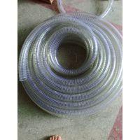 160度透明钢丝胶管 耐高温钢丝胶管 PVC透明胶管 吸料机专用胶管