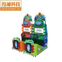 儿童模拟赛车游戏机反斗乐园赛车游戏机儿童投币电玩游戏机赛车游戏机厂家批发