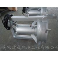 南京建成生产 QJB-W型穿墙式潜水回流泵 内回流泵
