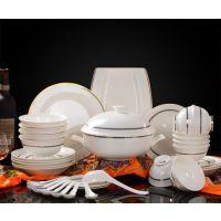 唐山骨质瓷餐具,骨质瓷,陶园梦(在线咨询)