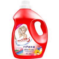 广东洗衣液十大品牌【唯特红月亮】5L高浓度超洁柔顺洗衣液
