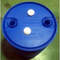 山东泰然桶业200升飞利浦TR570原料农化工包装食品饮料塑料桶