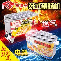 河南郑州那里奇博士蛋肠机卖?蛋肠机采购价格多少?