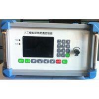 人工模拟降雨系统价格 型号:JY-ZK3-20-150