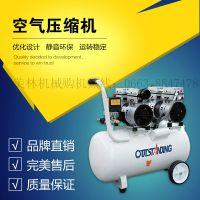 奥突斯气泵空压机静音无油小型空气压缩机牙科木工喷漆便携冲气泵