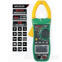 成都数字万用表 交流数字钳形表MS2026 电工维修员