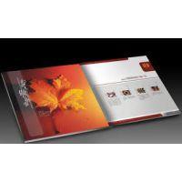 专业设计制作壁纸、墙纸的精美宣传册,免费摄影,本公司从业十几年,为众多客户提供过满意产品,诚信可靠。