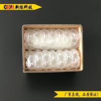 供应新陈科技化妆品快递包装用100%HDPE充气袋充气枕气垫膜