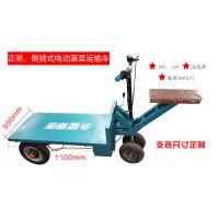 规格型号可定制 大棚电动自走式运输小车 可升降