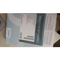 西门子正版软件6AV6 381-2BF07-2AV0 V7.2监控系统(64K点运行版)