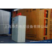 【批发零售】上海威斯康电容器10KVAR~30KVAR