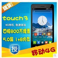 K-Touch/天语Touch3  四核5.0寸移动4G安卓智能手机正品