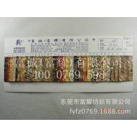 工厂批发印花木屑纹PVC彩色木纹 烫金烫银软木纹真木纹仿木纹皮革