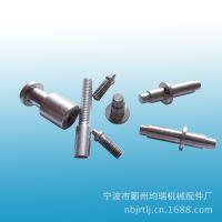 厂家供应不锈钢车削件,宁波数控加工紧固件,宁波仪表车加工件