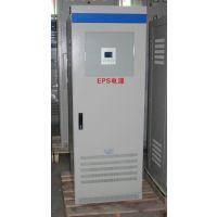 混合型EPS消防应急电源|EPS消防应急电源厂家|90KWEPS应急电源
