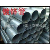 DN100镀锌管,4寸热镀锌管壁厚2.5~4.5,库存足欢迎现场到看货