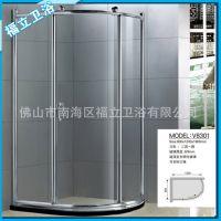 专业生产 刀形900X1200X1900mm大铜轮简易淋浴房 淋浴房材料