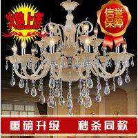 厂家直销新款奢华蜡烛水晶吊灯欧式别墅客厅餐厅卧室灯饰灯具